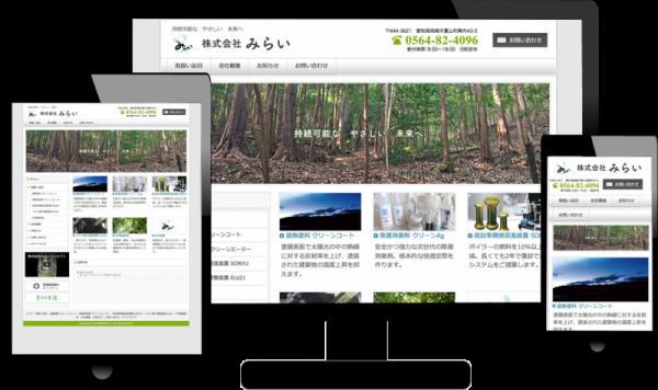 works_mirai